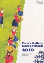 Pater'sGalleryCompetition2010
